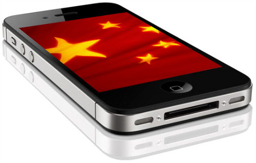iPhone Chine