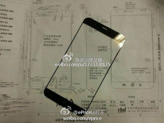 bords d'écran du Meizu MX4