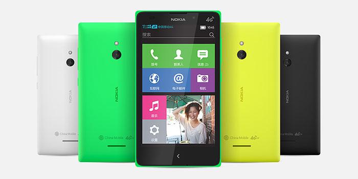 Nokia XL 4G : dernier smartphone Android de Microsoft
