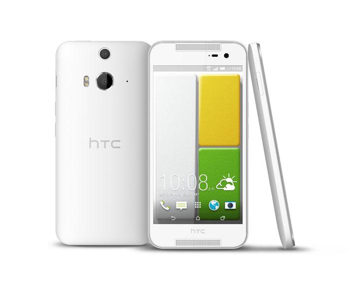 HTC Butterfly 2 etanche