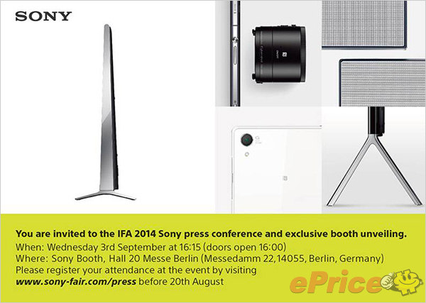 Sony IFA 2014 invitation presse