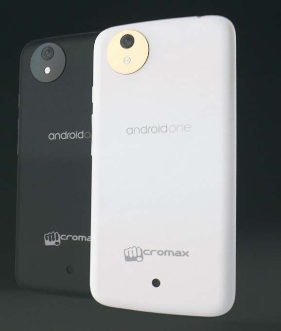android one date sortie