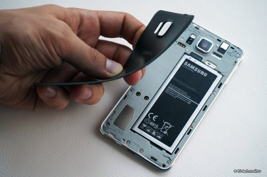 galaxy alpha batterie amovible