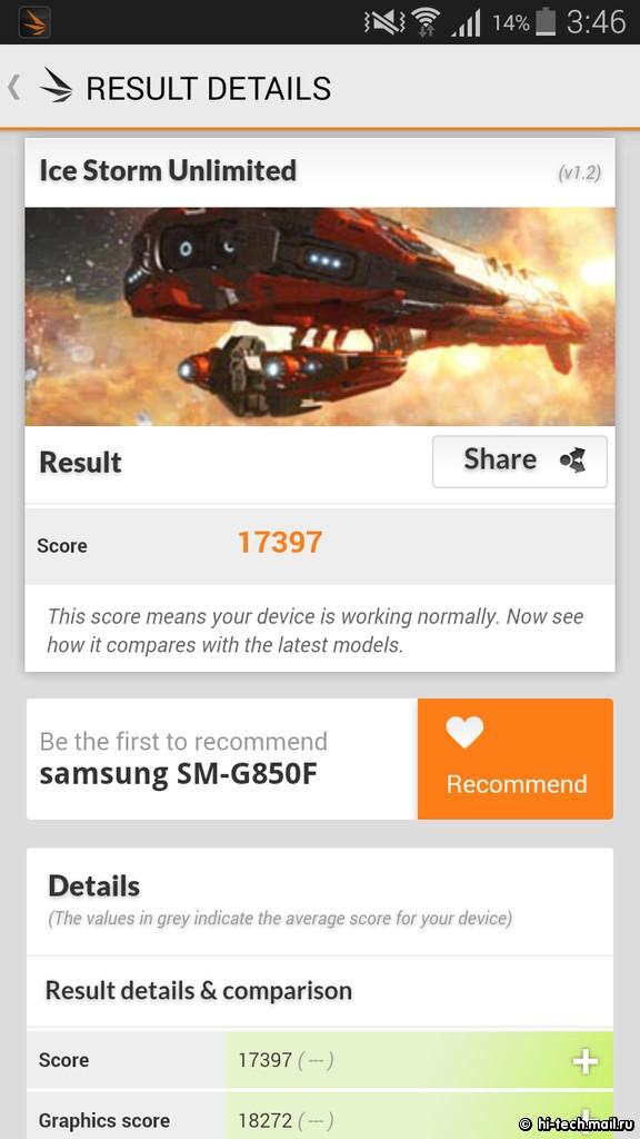 galaxy alpha benchmark 3D mark