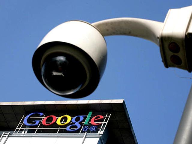 google surveillance gmail