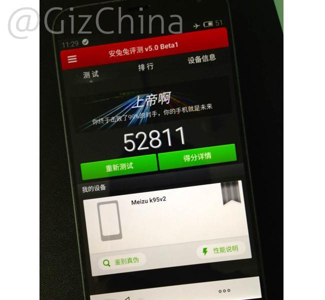 Meizu MX4 benchmark AnTuTu record