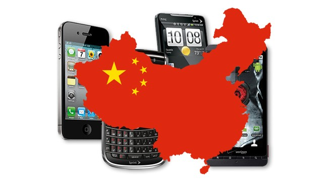 OS mobile Chine