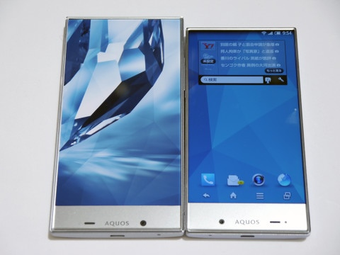 sharp aquos crystal prix