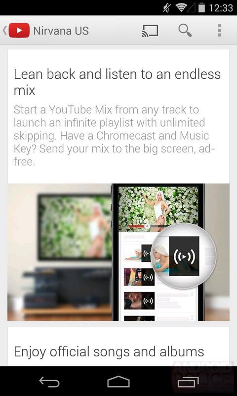youtube music key abonnement
