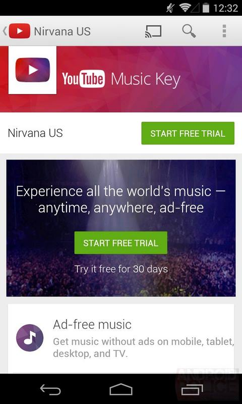 youtube music key prix