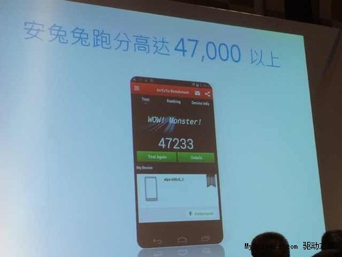 Xiaomi-Redmi-Note-Fiche-technique-benchmark