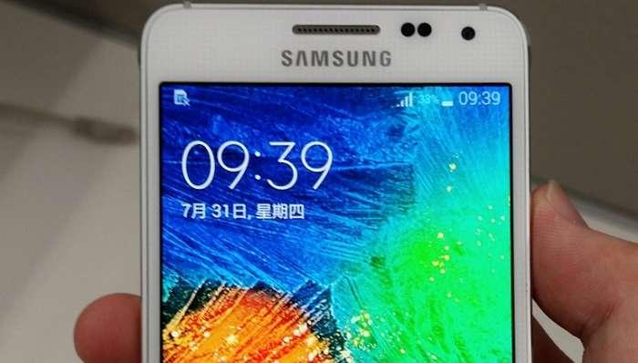 Galaxy A7 écran