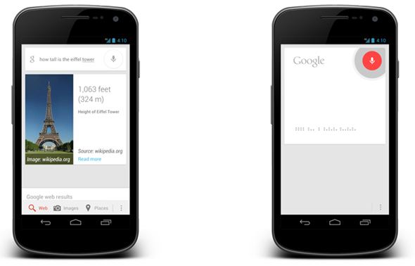 google now controle applications