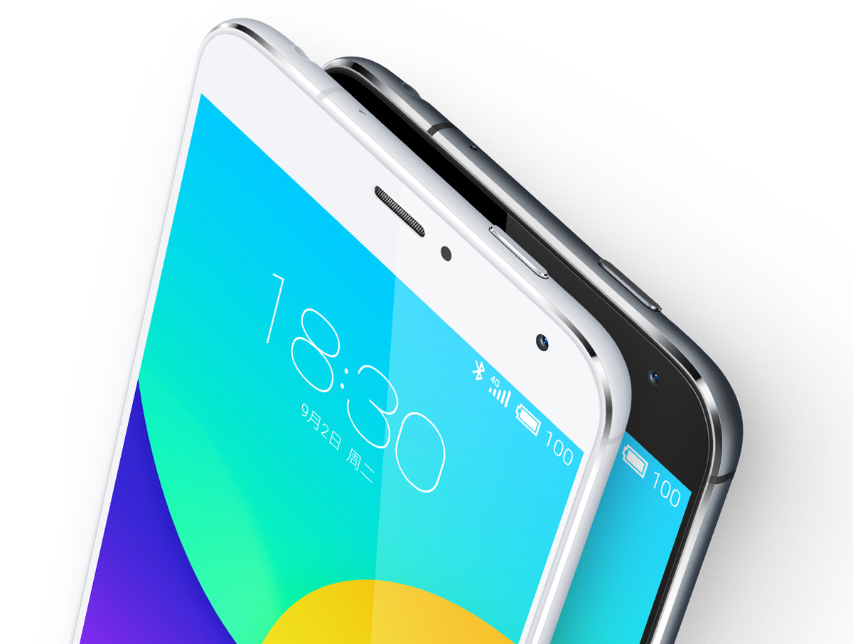 Meizu MX4 pro disponible france