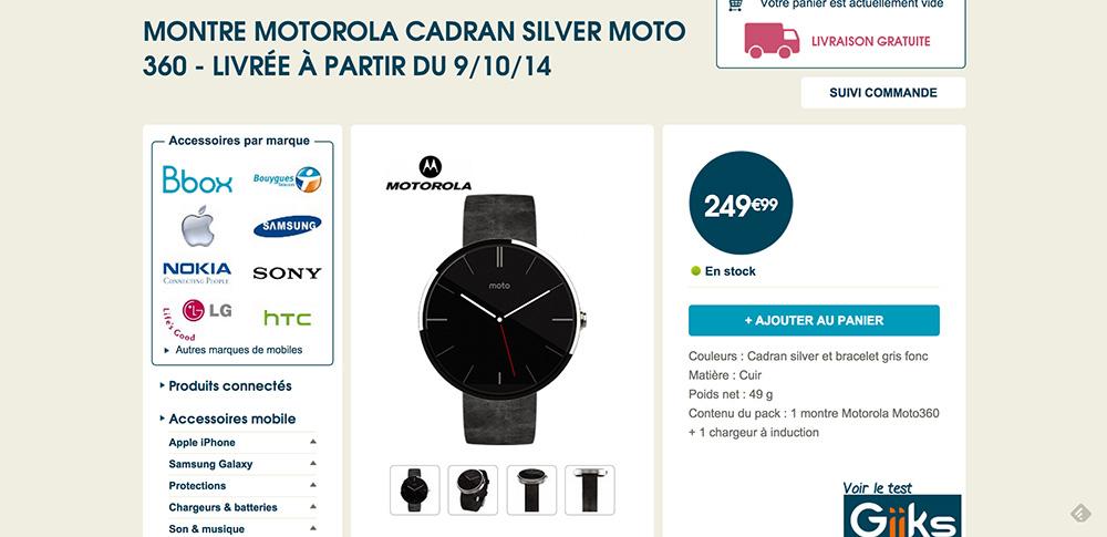 Moto-360-Bougues-telecom-commande