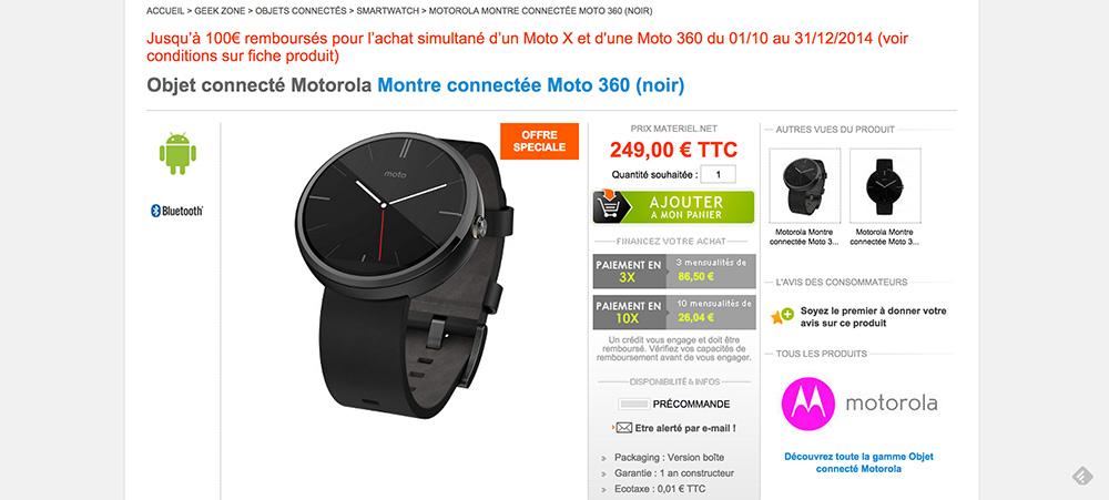 Moto-360-materiel.net-precommande