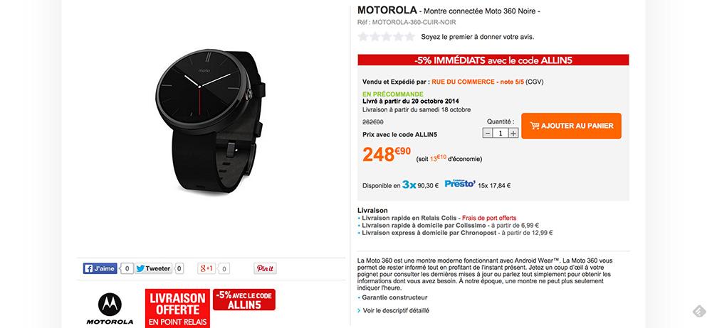 Moto-360-rueducommerce-precommande