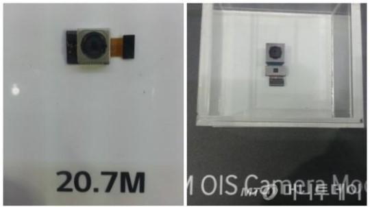 capteur photo du LG G4