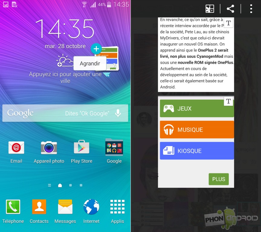 galaxy note 4 selection intelligente 2