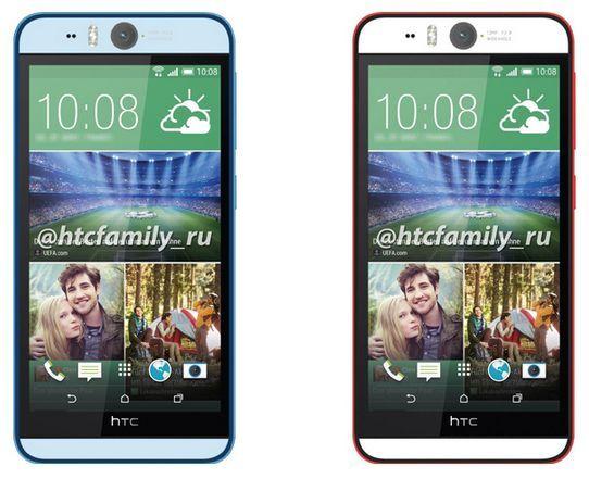 HTC Desire Eye prix
