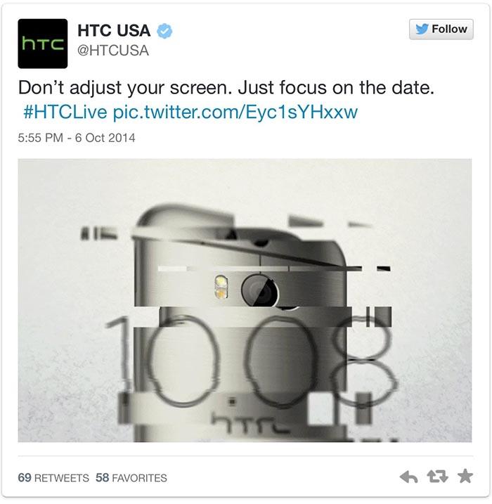 htc teaser double exposure