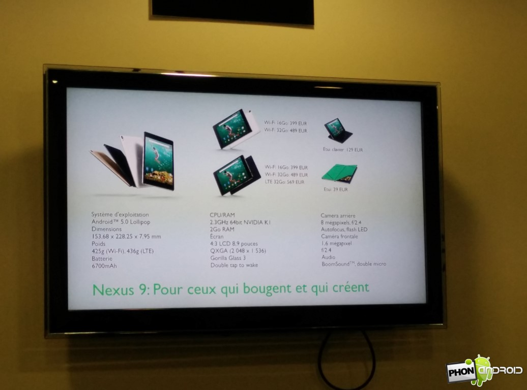Nexus 9 prise en main officielle