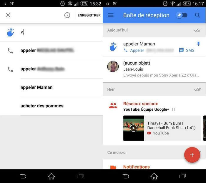 test Google Inbox