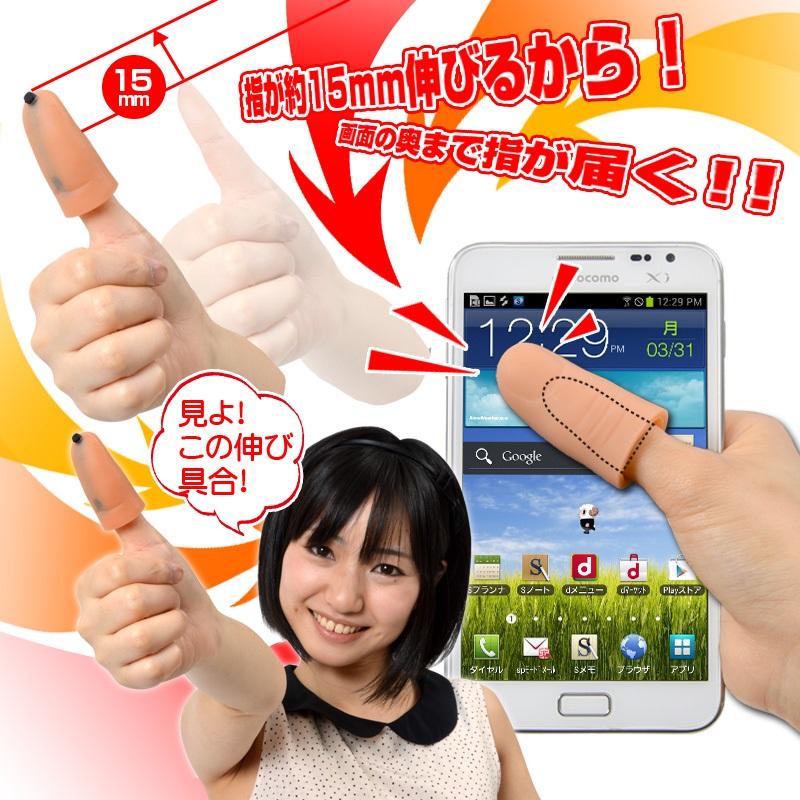 pouce Nexus 6