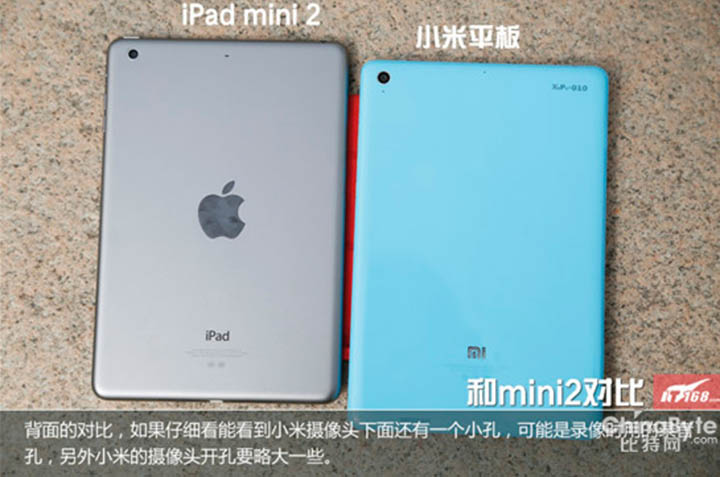 xiaomi copie apple