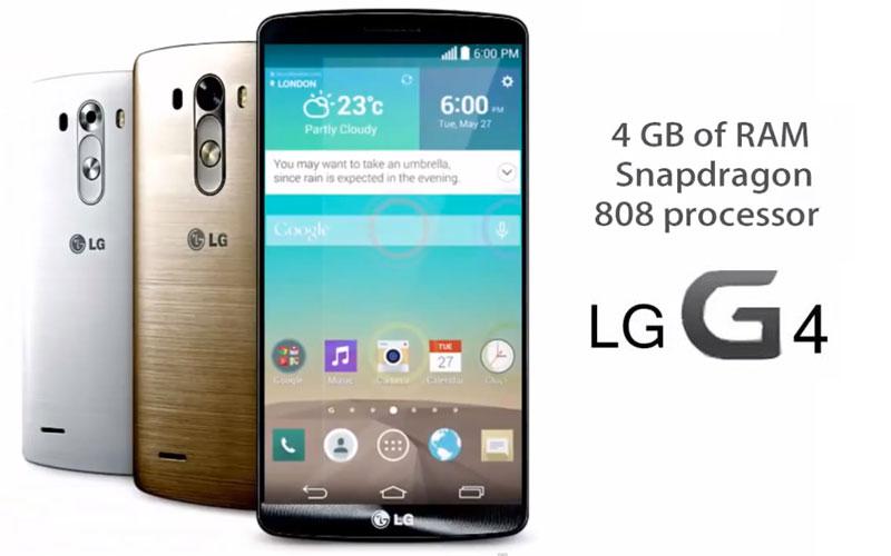 LG G4 2015 attendu