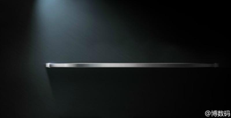 vivo smartphone 3,8 mm