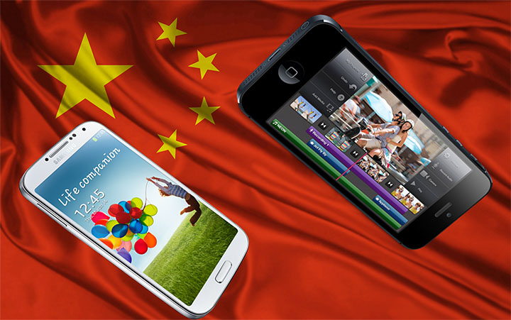 apple samsung chine
