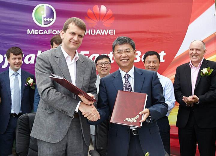 huawei megafon 5g