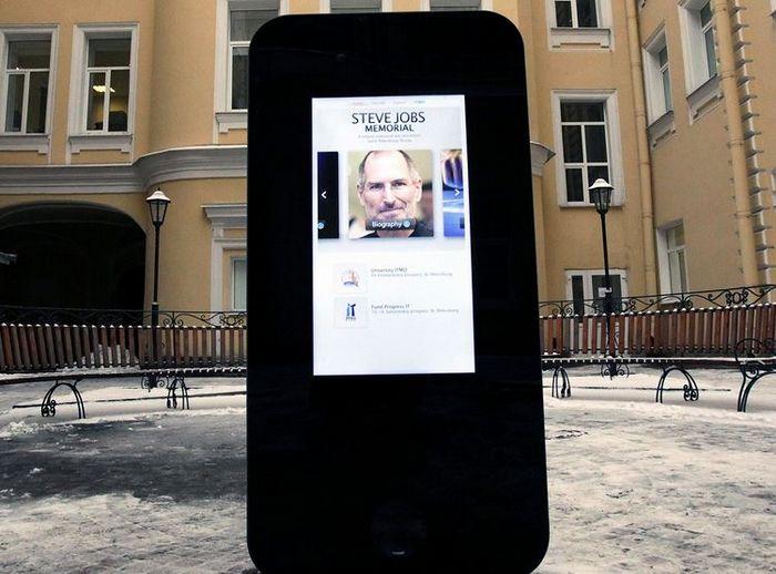 iPhone géant Steve Jobs