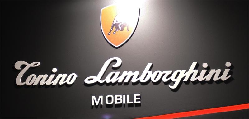lamborghini-smartphone-mobile