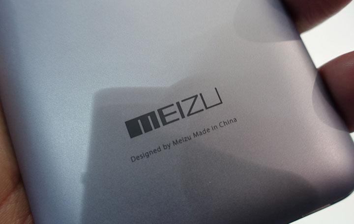 meizu mx4 mini caracteristiques