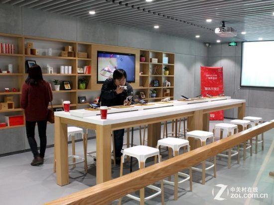 OnePlus Store