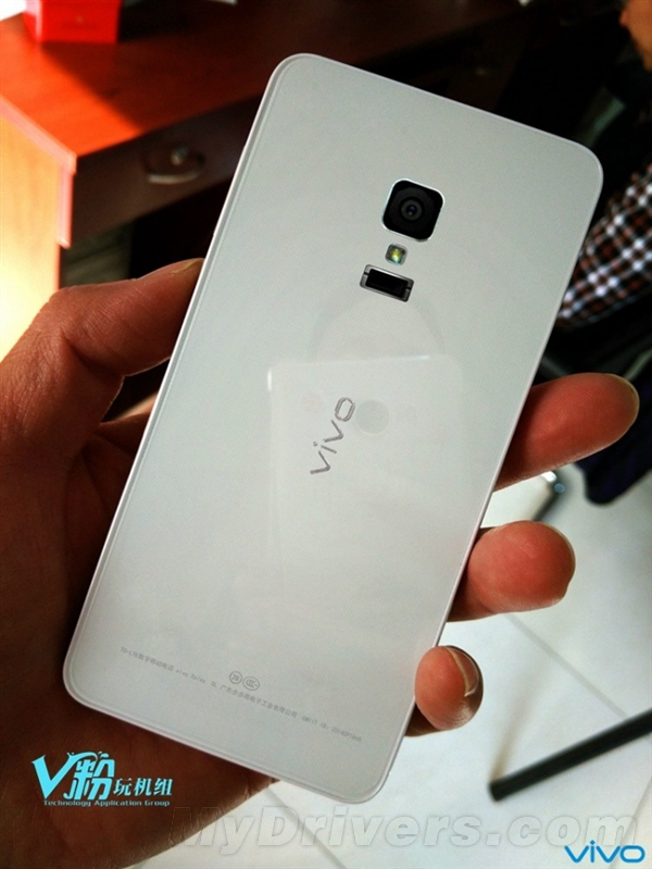 vivo xplay 5s 4 mm epaisseur