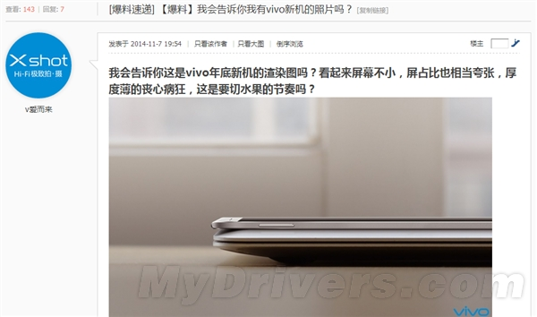 vivo xplay 5s snapdragon 805 810