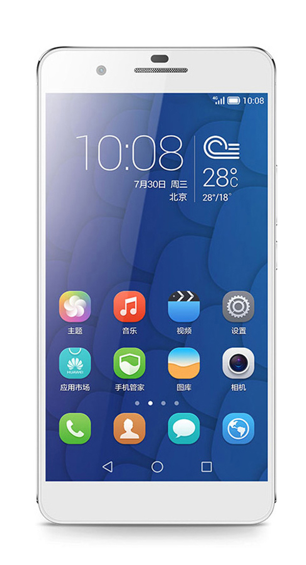 Huawei-Honor-6-Plus-prix