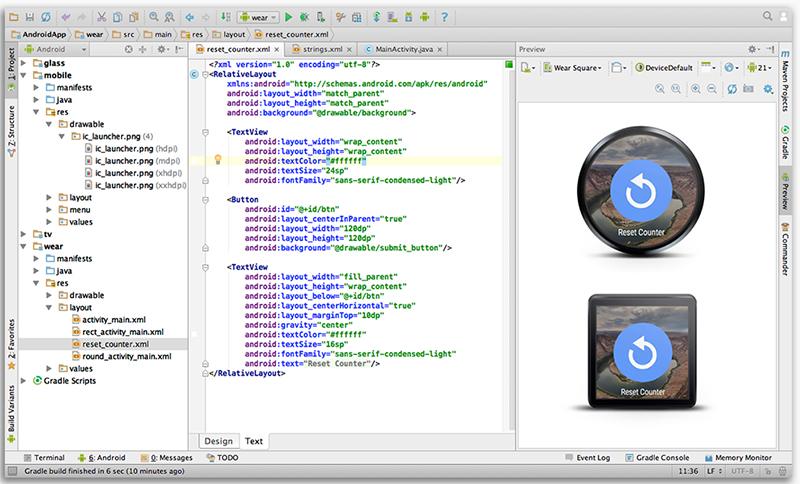 android studio développement