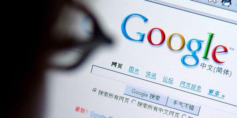 gmail google bloqués chine