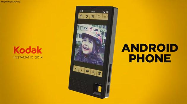 kodak smartphone android