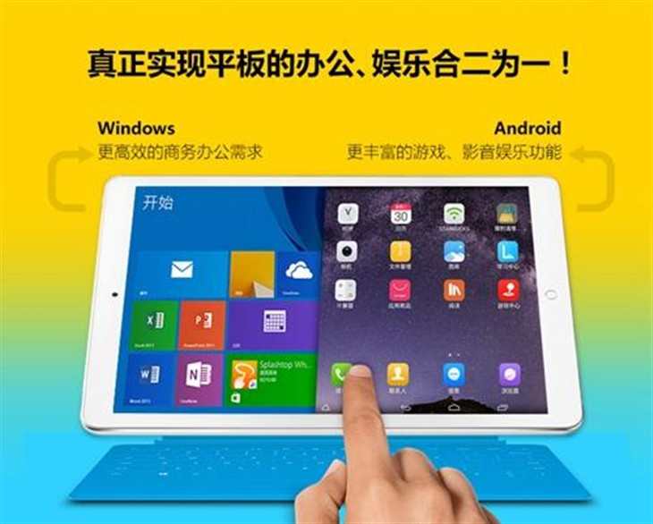 tablette clone ipad