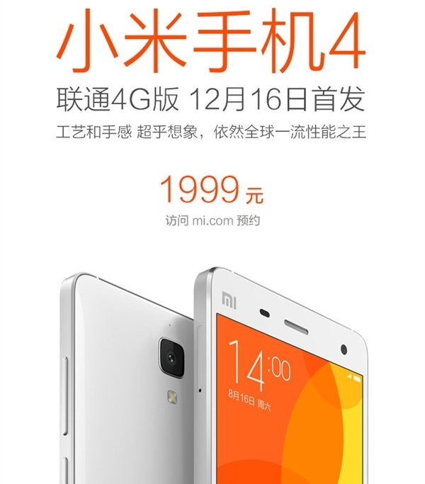 Xiaomi mi4 version internationale