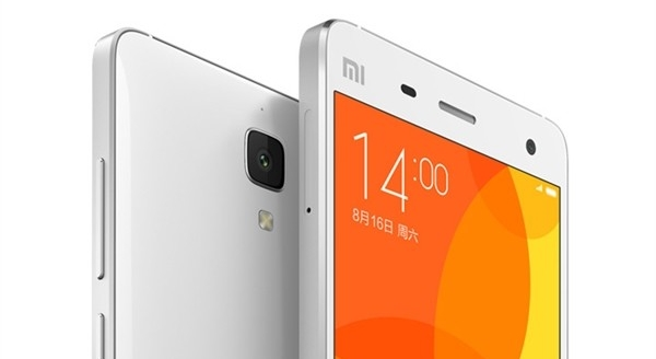 http://img.phonandroid.com/2014/12/xiaomi-mi4-version-internationale-une.jpg