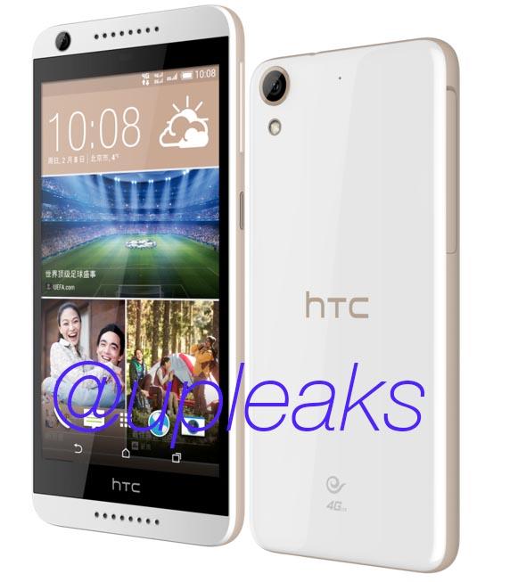 HTC Desire 626 blanc