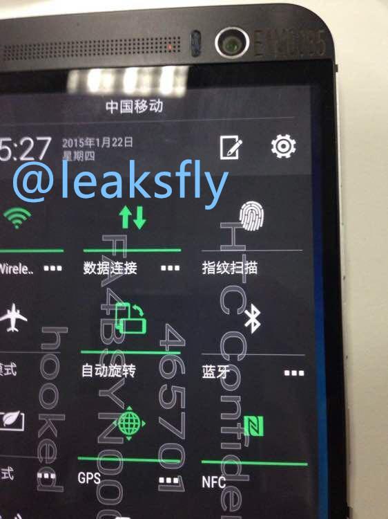 HTC One M9 Plus Paramètres