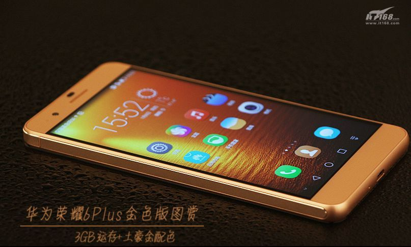 Huawei Honor 6 Plus Gold