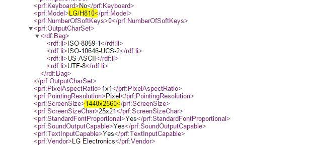 Possible LG G4 avec écran Quad HD confirmé